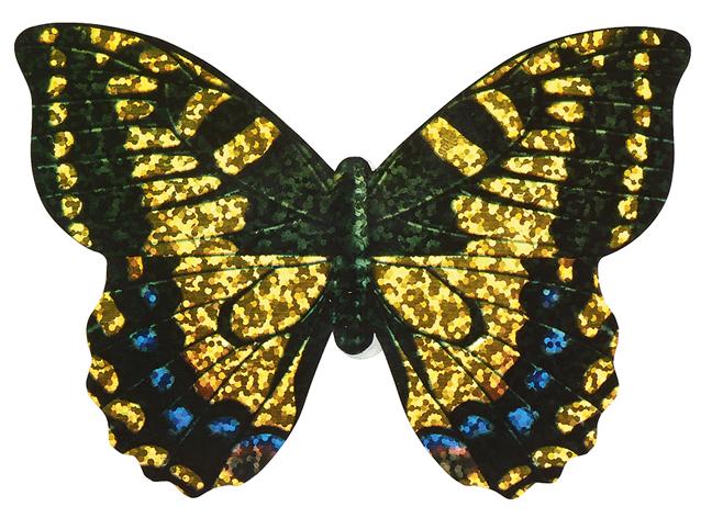 Mini-Schmetterlings-Drachen